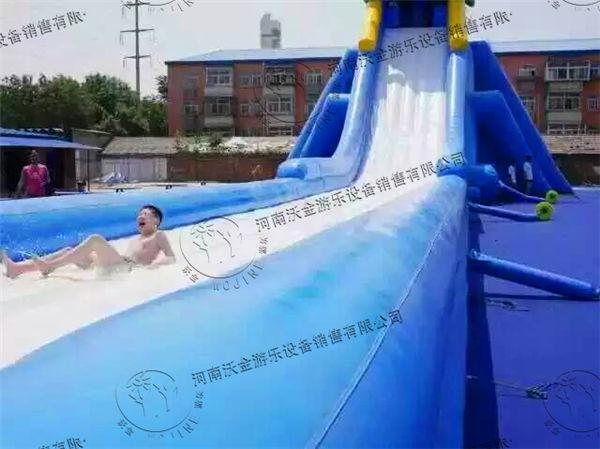 移动水上乐园开玩啦